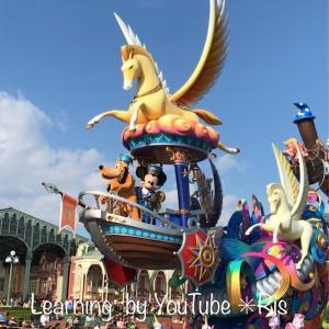 【テーマパーク】ディズニーランドパレードの楽しみ方✳︎待ち時間・鑑賞場所・持ち物・YouTube動画
