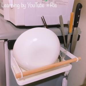 【キッチン収納】包丁も洗剤もマグネットで浮かせて収納✳︎シンク周りスッキリ