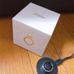 【健康ガジェット】Oura ring オーラリングで睡眠改善