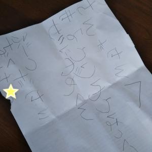 サンタさんへの手紙発見