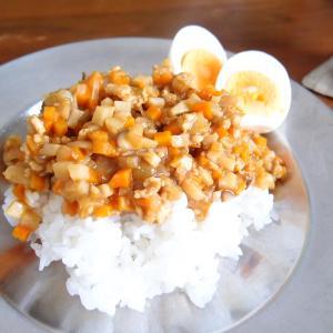 休日のお家ご飯③ 根菜のドライカレー