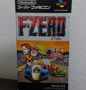 速い速い!任天堂の名作レーシングゲーム『F-ZERO』動画アップ♪