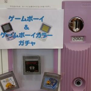 ゲームボーイガチャ(^0^)