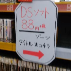 <告知>明日アップする動画♪