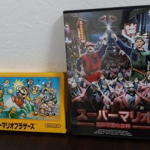 ☆スーパーマリオブラザーズ(FC)動画アップしました☆