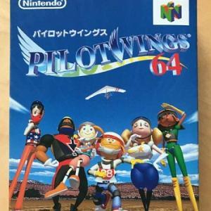 <N64>パイロットウィングス64の思い出♪
