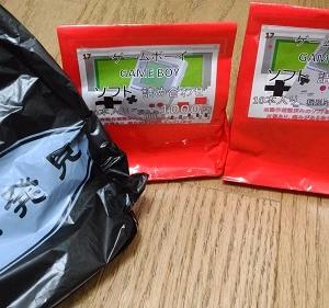 ☆ゲーム福袋開封動画その2!ゲームボーイソフト10本🎵☆