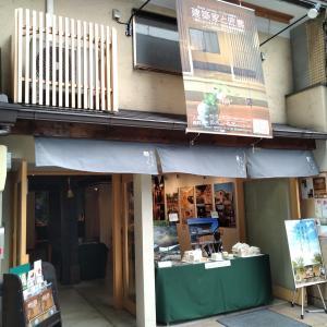 京都 建築家の相談会