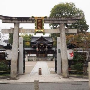 京都ディープ 3 安倍晴明、正しい墓所と正しい晴明神社のありかを探す1 賀茂氏と秦氏と安倍氏のえにし