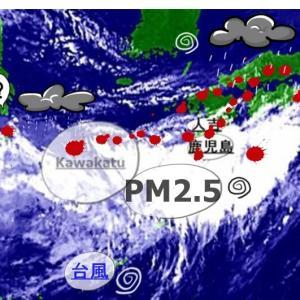 新型コロナは空気感染する 不明確な文系政府と文系官僚が明確な意見を言わせない日本 ありとあらゆる災厄はここから日本にやって来る