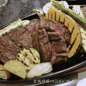 塊り肉ステーキのリクエストを日本料理屋さんでお願いするのねえ