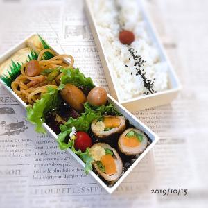 限定記事の概要(クラス昇降)。と、野菜の肉巻弁当。