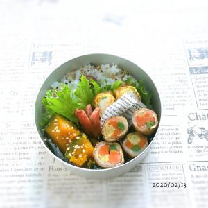 予習。と、肉巻き野菜弁当。