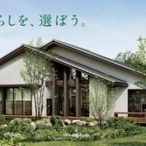 大和ハウスで平屋住宅を建てた場合の坪単価はどれくらい?実例から総額・価格目安が丸わかり!
