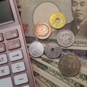 三井ホーム注文住宅の価格はどれくらい?坪単価まとめ