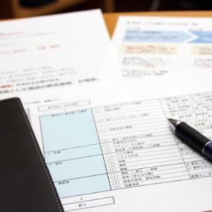 注文住宅のカタログ資料請求は一括かハウスメーカー直接か しつこい営業がうざい?