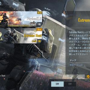 【PUBG MOBILE】新イベントモード「Extreme Hunt」でパワードスーツを身にまとい戦おう!