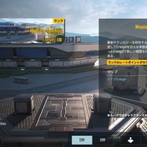 【PUBG MOBILE】新イベントモード「Mission Ignition」で遊ぼう!