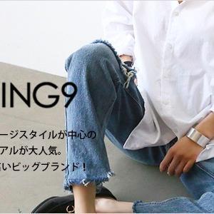 韓国ファッション【NANING9】購入品レビュー!大人可愛い服が大量でおすすめ
