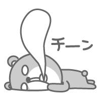 無いなら無いで【今】を楽しもう!!