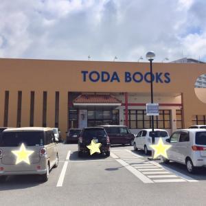 沖縄の書店に営業してきました!!