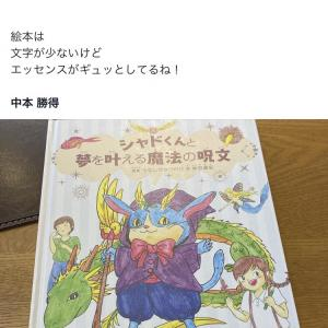故郷に錦を飾りましたヽ(´▽`)/