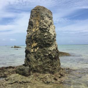 【11箇所の聖地を巡る】沖縄県南城市
