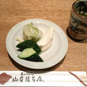 ドニチエコきっぷで、まだ熱田神宮