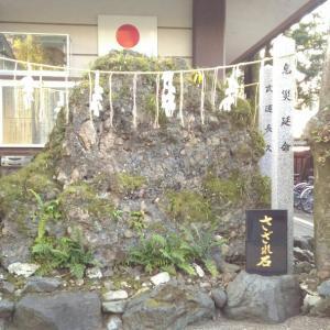 お正月えらい人出だったという護王神社とは何ぞや