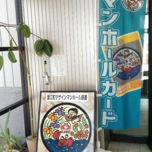 愛知県蟹江町
