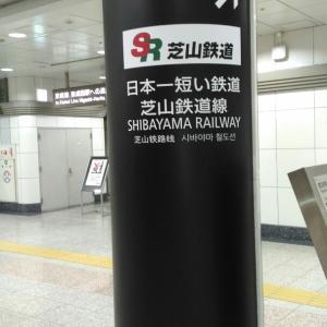 廃墟?心霊?怖い?調べずに行った地下通路 成田空港