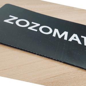 【ZOZOマット】足が小さくて、靴が合わない妻が試してみる!