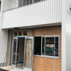 貸店舗改装工事