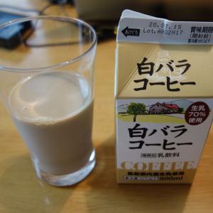 ( ゚Д゚)ウマッ!!  白ばらコーヒー!