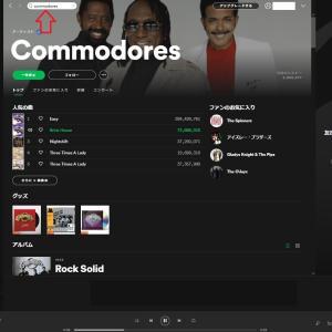 好きな音楽が無料で聞き放題! Spotify! その2「Browes機能」