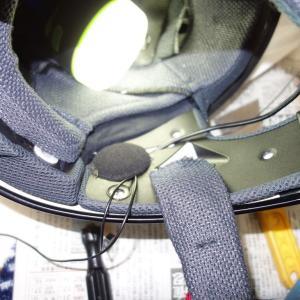 ヘルメットBluetoothヘッドセットの購入 vol3「装着編」