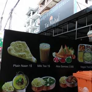 カンボジア料理のレシピ2