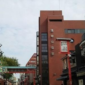 東京大衆歌謡楽団・浅草公会堂公演(10月3日)