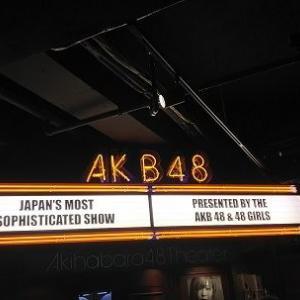AKB48劇場公演参戦記(2019年6月1日村山チーム4「手をつなぎながら」)