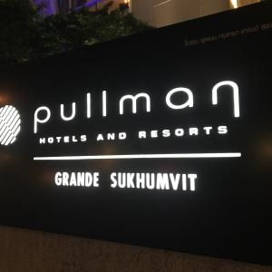 蟹食べ放題!プルマンのホテルビュッフェAtelierがおすすめ!