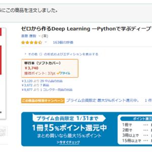プログラミングの本を安く買う方法(本屋で買うのはバカ)