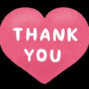 おかげさまでブログ開設3周年! 皆様に感謝です!