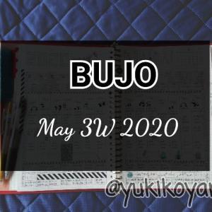【手書き】2020年5月3W〆■BUJO