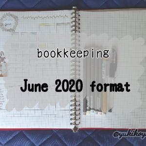 【家計簿】2020年6月のフォーマット