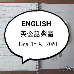 【勉強】6/1~英会話楽習■NHKラジオ