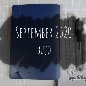 【BUJO】2020年9月4W