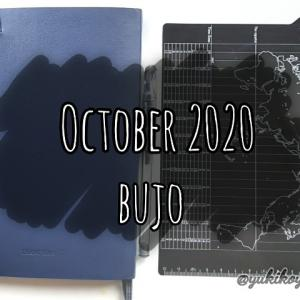 【BUJO】2020年10月4W