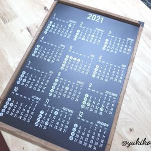 【DIY】2021年カレンダー@セリア