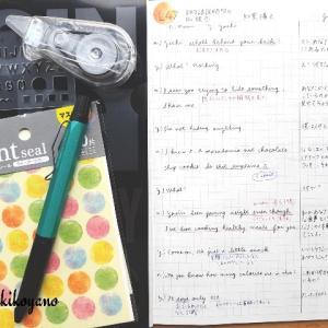 【ラジオ英会話】L047◆2021/06/08(tue)