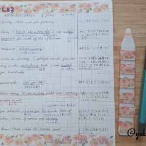 【ラジオ英会話】L082◆2021/07/27(tue)